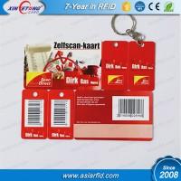 Non Standard /Irregular PVC Card