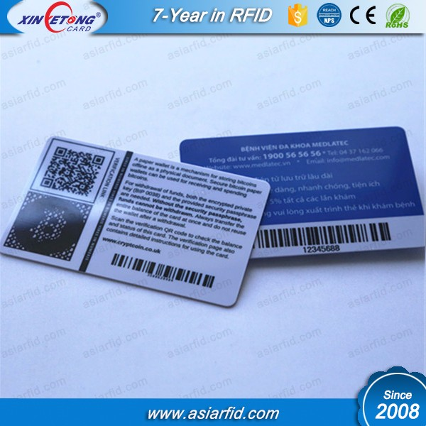 NTAG213-RFID-PVC-Card-with-Barcode--QR-SmartPVCCard